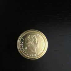 Reproducciones billetes y monedas: REPRODUCCIÓN MONEDA 1871. AMADEO L. 100 PESETAS. Lote 121894776
