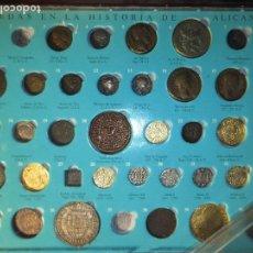 Reproducciones billetes y monedas: MONEDAS EN HISTORIA DE ALICANTE CASI COMPLETA COLECCION CON SU ESTUCHE. Lote 120092154