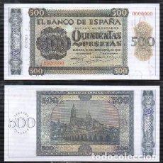 Reproducciones billetes y monedas: REPRODUCCION BILLETE. EL BANCO DE ESPAÑA. 500 PESETAS NOVIEMBRE 1936. - BILL-651. Lote 122126771