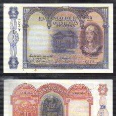 Reproducciones billetes y monedas: REPRODUCCION BILLETE. EL BANCO DE ESPAÑA. 500 PESETAS JULIO 1927. - BILL-653. Lote 122127591