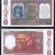 Reproducciones billetes y monedas: REPRODUCCION BILLETE. EL BANCO DE ESPAÑA. 500 PESETAS ABRIL 1931. - BILL-655. Lote 122127735