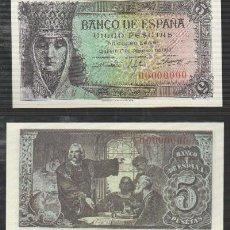 Reproducciones billetes y monedas: REPRODUCCION BILLETE. EL BANCO DE ESPAÑA. 5 PESETAS FEBRERO 1943. - BILL-672. Lote 140477978