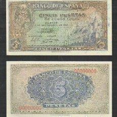 Reproducciones billetes y monedas: REPRODUCCION BILLETE. EL BANCO DE ESPAÑA. 5 PESETAS SEPTIEMBRE 1940. - BILL-679. Lote 140477968