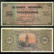 Reproducciones billetes y monedas: REPRODUCCION BILLETE. EL BANCO DE ESPAÑA. 25 PESETAS MAYO 1938. - BILL-680 ,2. Lote 122610067