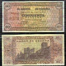 Reproducciones billetes y monedas: REPRODUCCION BILLETE. EL BANCO DE ESPAÑA. 50 PESETAS MAYO 1938. - BILL-682. Lote 122713263