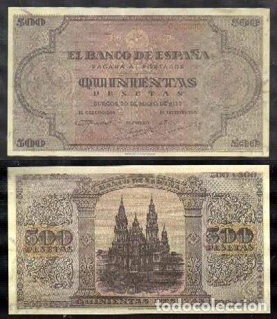 REPRODUCCION BILLETE. EL BANCO DE ESPAÑA. 500 PESETAS MAYO 1938. - BILL-689 (Numismática - Reproducciones)