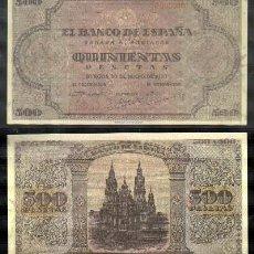 Reproducciones billetes y monedas: REPRODUCCION BILLETE. EL BANCO DE ESPAÑA. 500 PESETAS MAYO 1938. - BILL-689. Lote 122713687