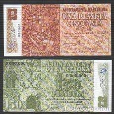 Reproducciones billetes y monedas: REPRODUCCION BILLETE. AYUNTAMENT DE BARCELONA 1 PESETA CINQUANTA CENTIMS, SEPTIEMBRE 1937.- BILL-709. Lote 122915847