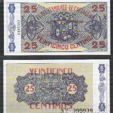 Reproducciones billetes y monedas: REPRODUCCION BILLETE. AYUNTAMIENTO DE CARTAGENA. 25 CENTIMOS REPUBLICA ESPAÑOLA 1937.. Lote 122916787