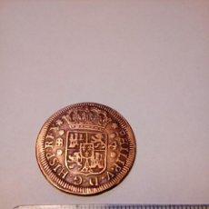 Reproducciones billetes y monedas: BELLA RÉPLICA DE MONEDA DE 4 MARAVEDIES 1742, FELIPE V. Lote 125159395