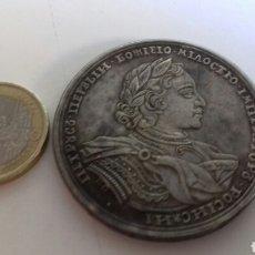 Reproducciones billetes y monedas: MONEDA RUSA DE 1719. Lote 125225732