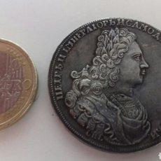 Reproducciones billetes y monedas: MONEDA RUSA DE 1727. Lote 125225982