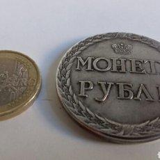Reproducciones billetes y monedas: MONEDA RUSA DE 1771. Lote 125226235