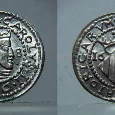 Reproducciones billetes y monedas: REPRODUCCIÓN CARLOS II 1683. CECA VALENCIA EN PLATA DE 800 MILÉSIMAS. Lote 126220407