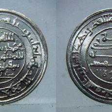Reproducciones billetes y monedas: REPRODUCCIÓN DE UN DIRHAM DE VALENCIA EN PLATA DE 800 MILÉSIMAS. Lote 126810083