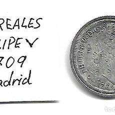 Reproducciones billetes y monedas: MONEDA DE 8 REALES DE FELIPE V 1709 MADRID REPRODUCCION . Lote 127141235