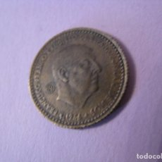 Reproducciones billetes y monedas: MONEDA REPRODUCCIÓN. (R). 1 PESETA 1966.. Lote 127667735