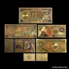 Reproducciones billetes y monedas: EXCLUSIVOS 5 BILLETES DE ARABIA SAUDI 99.9% PURE ORO 24 K CON CERTIFICADO DE AUTENTICIDAD, NUEVOS. Lote 184891222