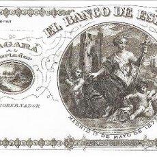Reproducciones billetes y monedas: BILLETE 50 ESCUDOS 1873 REPRODUCCION OFICIAL FNMT - ALEGORIA DE LA INDUSTRIA Y EL COMERCIO. Lote 133456058