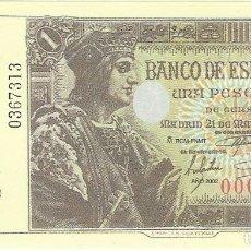 Reproducciones billetes y monedas: BILLETE 1 PESETA 1943 REPRODUCCION OFICIAL FNMT - FERNANDO EL CATÓLICO. Lote 133456806
