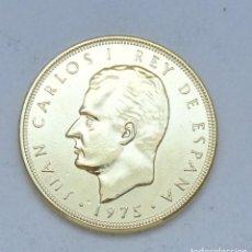Reproducciones billetes y monedas: ¡¡¡ 5 PESETAS DE JUAN CARLOS I ERROR DEL MUNDIAL BAÑADA EN ORO PURO DE 24 KILATES REPLICA (R) !!!. Lote 194770073
