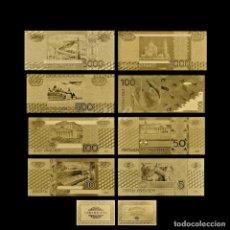 Reproducciones billetes y monedas: COLECCION 8 BILLETES DE RUSIA 99.9% ORO PURO 24 K. CON CERTIFICADO DE AUTENTICIDAD, NUEVOS. Lote 147773576