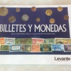 Reproducciones billetes y monedas: BILLETES Y MONEDAS . Lote 135223466