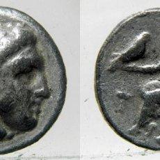 Reproduções notas e moedas: REPRODUCCION DE UN DRACMA DE ALEJANDRO MAGNO. Lote 136287690