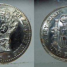 Reproducciones billetes y monedas: REPRODUCCION DE UNA MONEDA DE 1 PESETA ALFONSO XIII 1905 BAÑO PLATA FINA. Lote 136589102