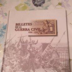 Reproducciones billetes y monedas: BILLETES DE LA GUERRA CIVIL EL PAIS COMPLETA. Lote 137241880