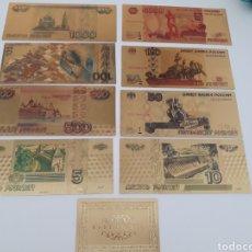 Reproducciones billetes y monedas: COLECCIÓN 8 BILLETES RUSOS A COLOR 99.9% PURO ORO 24 KILATES CON CERTIFICADO DE AUTENTICIDAD. Lote 137291141