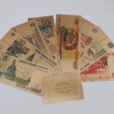 Reproducciones billetes y monedas: EXCLUSIVA COLECCIÓN DE 8 BILLETES DE RUSIA 99.9% PURO ORO 24 K CON CERTIFICADO DE AUTENTICIDAD. Lote 137292132