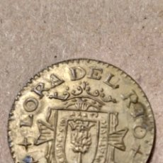 Reproducciones billetes y monedas: BOL- 25 CENTIMOS LORA DEL RIO SEVILLA COPIA ANTIGUA IDEAL PARA COMPLETAR COLECCIÓN. Lote 137477104