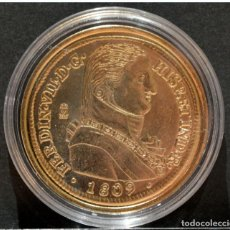 Reproducciones billetes y monedas: REPRODUCCIÓN MONEDA DE ORO ESPAÑA 8 ESCUDOS 1809 FERNANDO VII METAL CON BAÑO DE ORO PURO. Lote 139233750