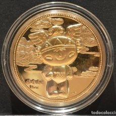 Reproducciones billetes y monedas: MEDALLA PROOF EN CAPSULA CONMEMORATIVA MASCOTA JUEGOS OLIMPICOS DE PEKIN 2008. Lote 139251154