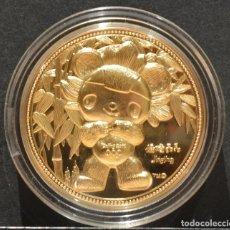 Reproducciones billetes y monedas: MEDALLA PROOF EN CAPSULA CONMEMORATIVA MASCOTA JUEGOS OLIMPICOS DE PEKIN 2008. Lote 139251170