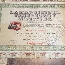 Reproducciones billetes y monedas: ACCIÓN LA MAQUINISTA TERRESTRE Y MARÍTIMA BARCELONA 1948. Lote 206763790