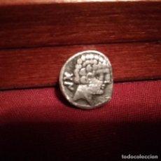 Reproducciones billetes y monedas: DENARIO IBÉRICO. BOLSKAN. POSIBLE RÉPLICA. Lote 140429778