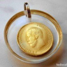 Reproducciones billetes y monedas: MONEDA DE 10 RUBLOS 1888 EN LLAVERO . Lote 140497382