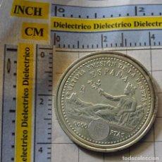 Reproducciones billetes y monedas: REPRODUCCIÓN MONEDA FNMT. 2000 PESETA JUAN CARLOS I. 2001. PLATA. 40 / 40 DEL REAL A LA PESETA.. Lote 141732576