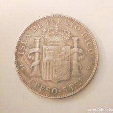 Reproductions billets et monnaies: VENDO REPRODUCCIÓN MONEDA 1 PESO (5 PESETAS) DE PUERTO RICO, ALFONSO XIII, 1895. Lote 154748018