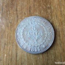 Reproducciones billetes y monedas: REPRODUCCION REPLICA MONEDA BARCELONA 5 PESETAS AÑO 1811 NAPOLEON. Lote 142751606