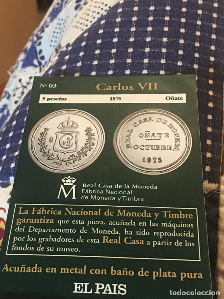 MONEDA REPRODUCIDO CINCO PESETAS 1875 CARLOS VII (Numismática - Reproducciones)