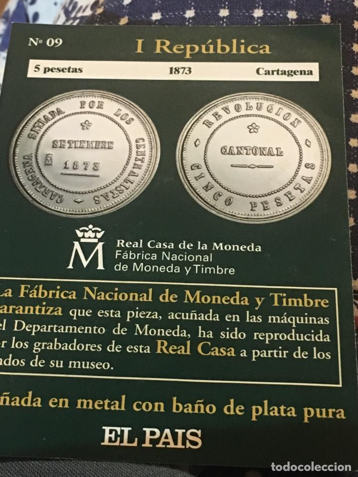 MONEDA REPRODUCIDO CINCO PESETAS 1873 CARTAGENA PRIMERA REPÚBLICA BAÑO PLATA PURA (Numismática - Reproducciones)