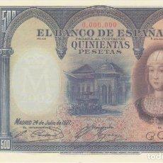 Reproducciones billetes y monedas: BILLETE 500 PESETAS 1927 REPRODUCCION OFICIAL FNMT - ISABEL LA CATÓLICA. Lote 143667442