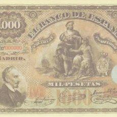 Reproducciones billetes y monedas: BILLETE 1000 PESETAS 1876 REPRODUCCION OFICIAL FNMT - LOPE DE VEGA. Lote 143737630