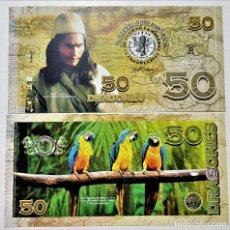 Reproducciones billetes y monedas: COLOMBIA 50 DRAGONES CLUB DE LA MONEDA 2016 UNC. Lote 144256454