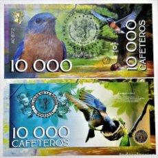 Reproducciones billetes y monedas: COLOMBIA 10000 CAFETEROS CLUB DE LA MONEDA 2016 UNC. Lote 144257034