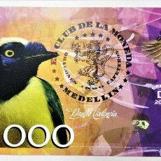 Reproducciones billetes y monedas: COLOMBIA 20000 CAFETEROS CLUB DE LA MONEDA 2016 UNC. Lote 144257494