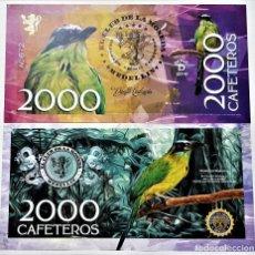 Reproductions billets et monnaies: COLOMBIA 2000 CAFETEROS CLUB DE LA MONEDA 2016 UNC. Lote 144258678